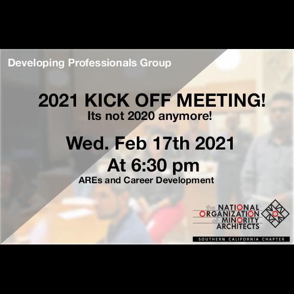 February 17th 2021 Kickoff meeting